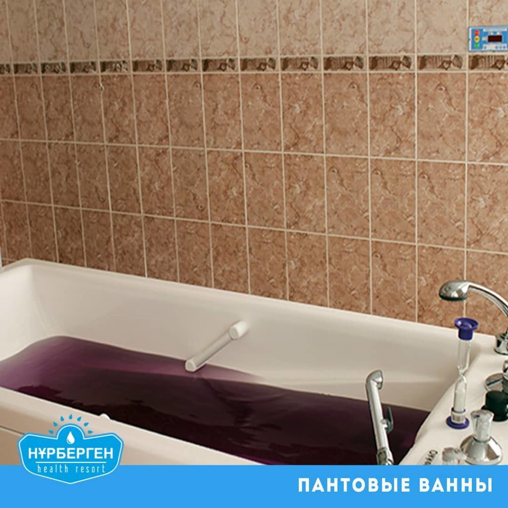 yRalELgS fk 1024x1024 - Пантовые ванны – мощное народное средство