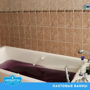 yRalELgS fk 300x300 - Пантовые ванны – мощное народное средство